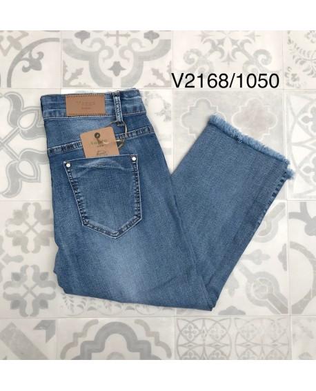 V2168 - VOGGO